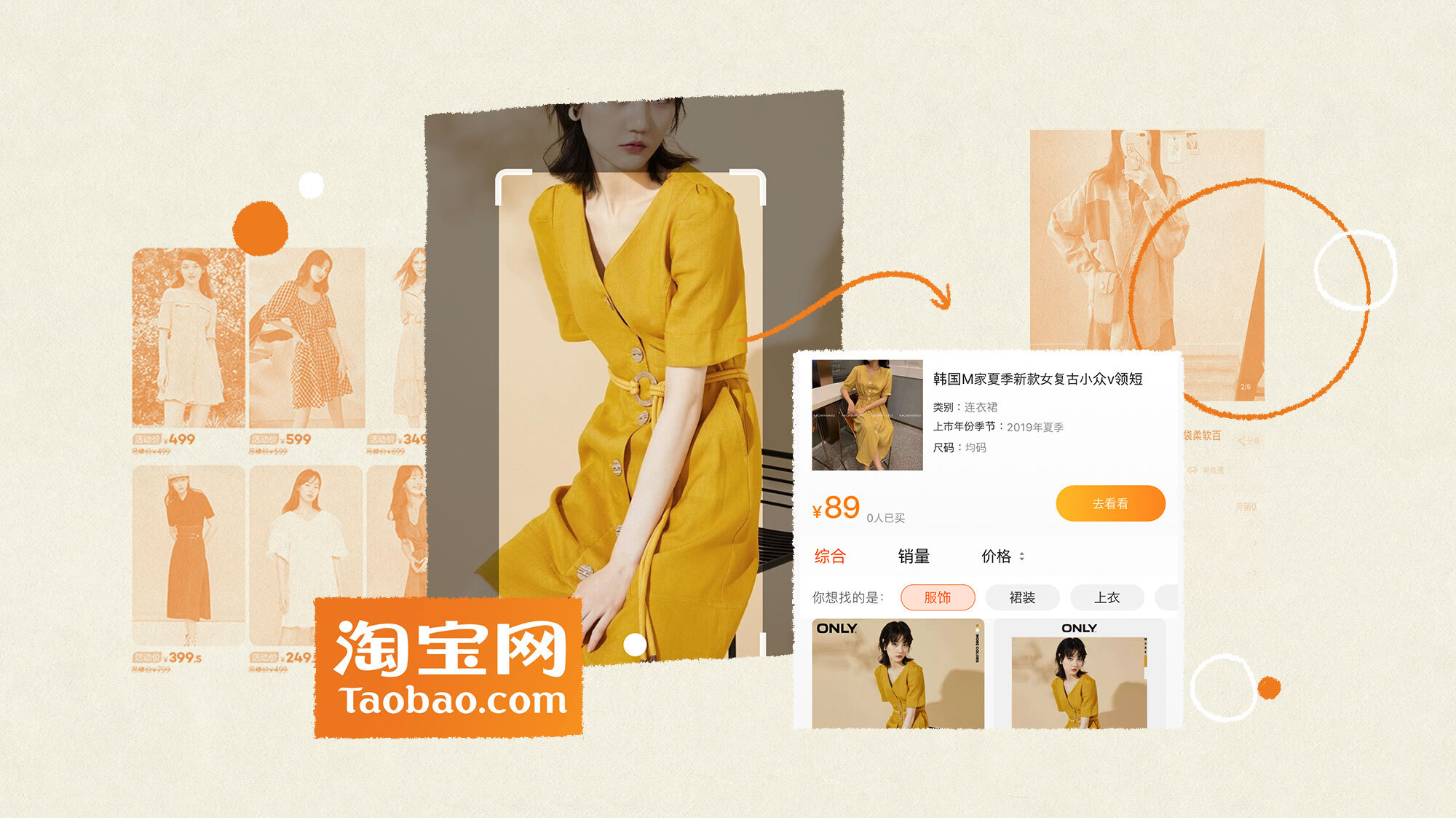 Taobao Featured Image