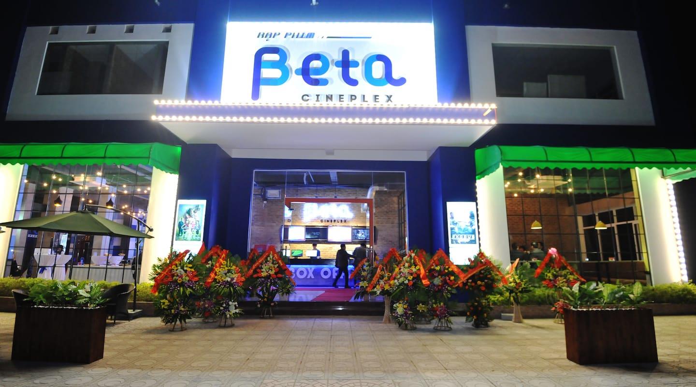 Beta Media