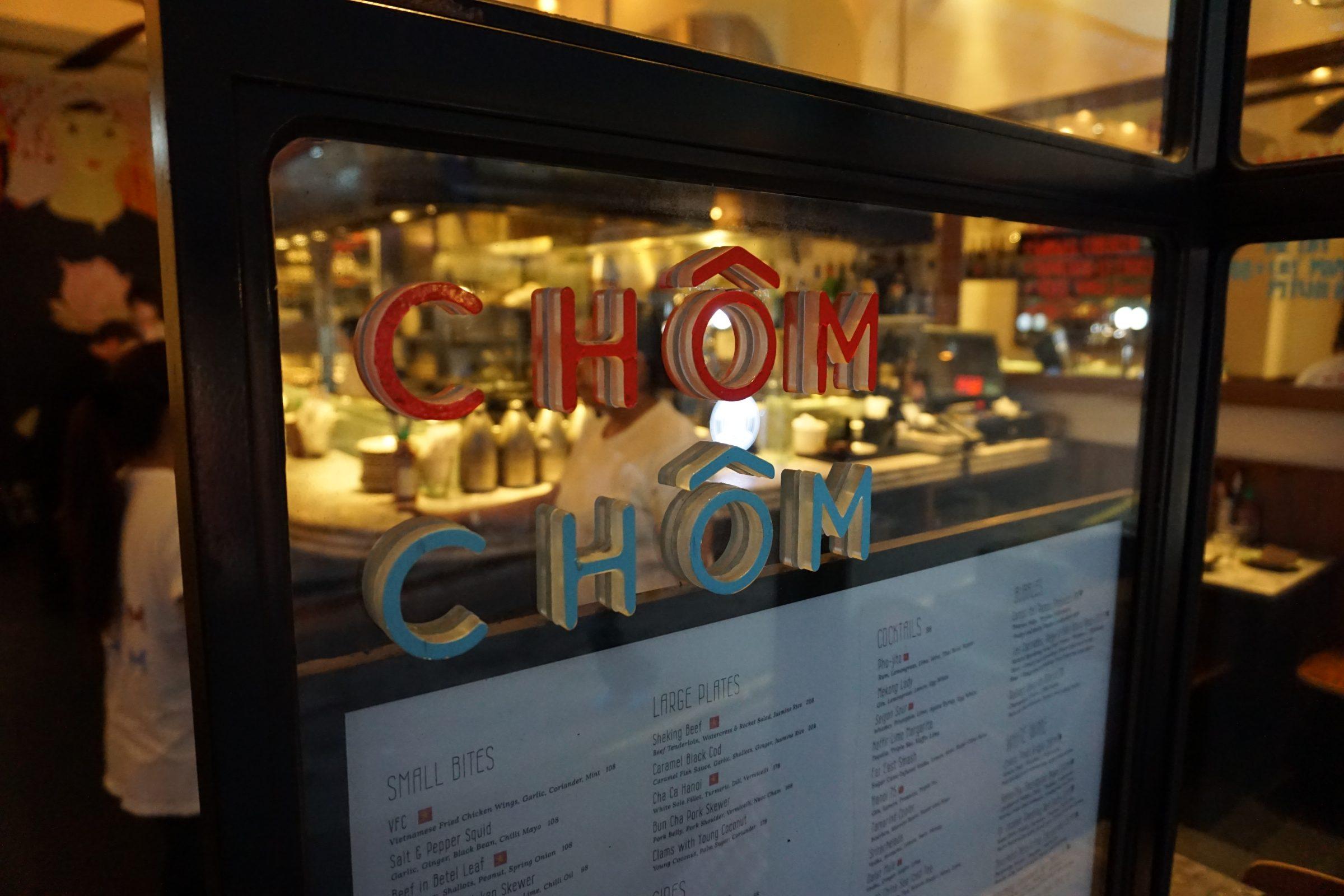 Chom Chom - Vietnamese Restaurant Review