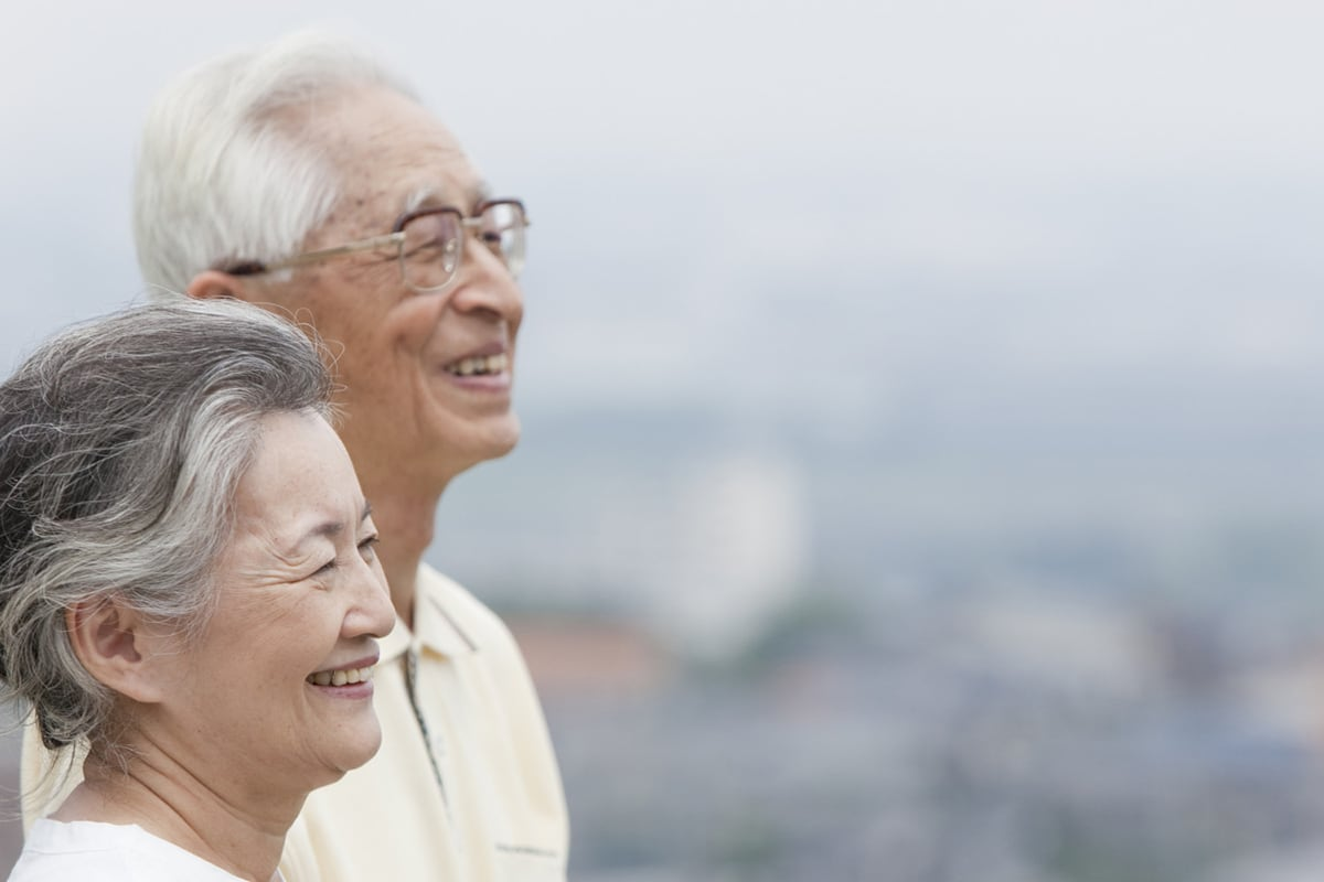 Old Happy Asian Couple
