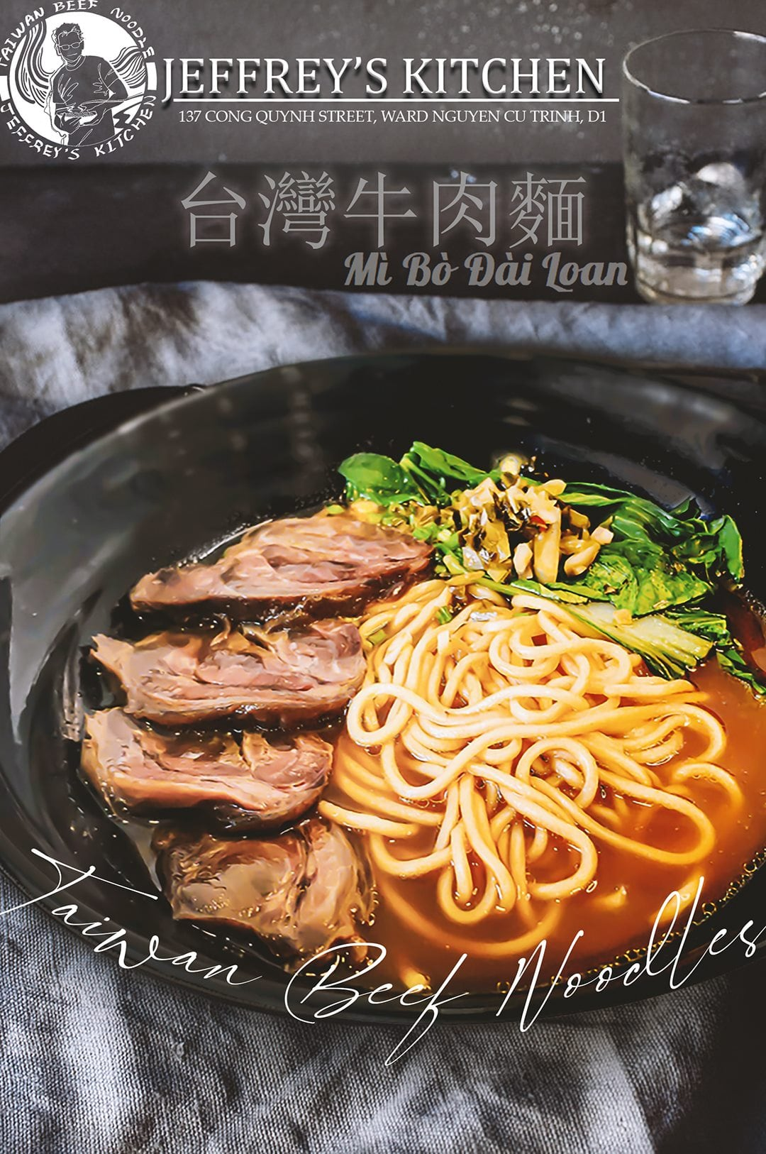 Taiwanese beef noodles at Jeffrey's Kitchen