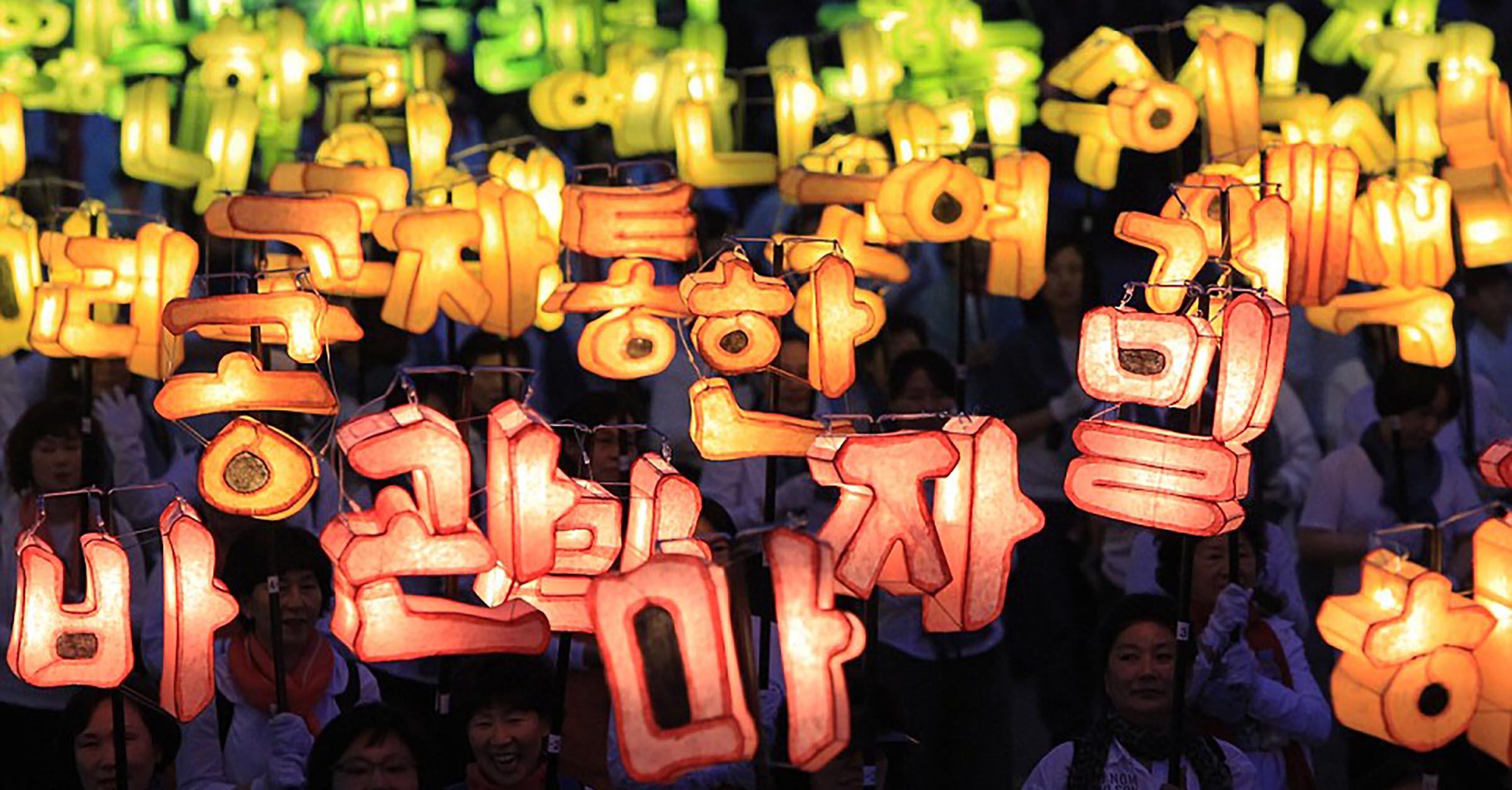 Koreans In Vietnam: Discovering the New Seoul in Vietnam - Vietcetera
