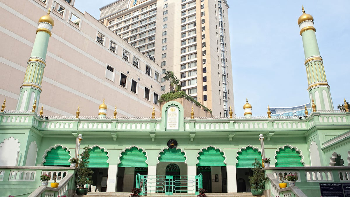 jamia Al Muslimin