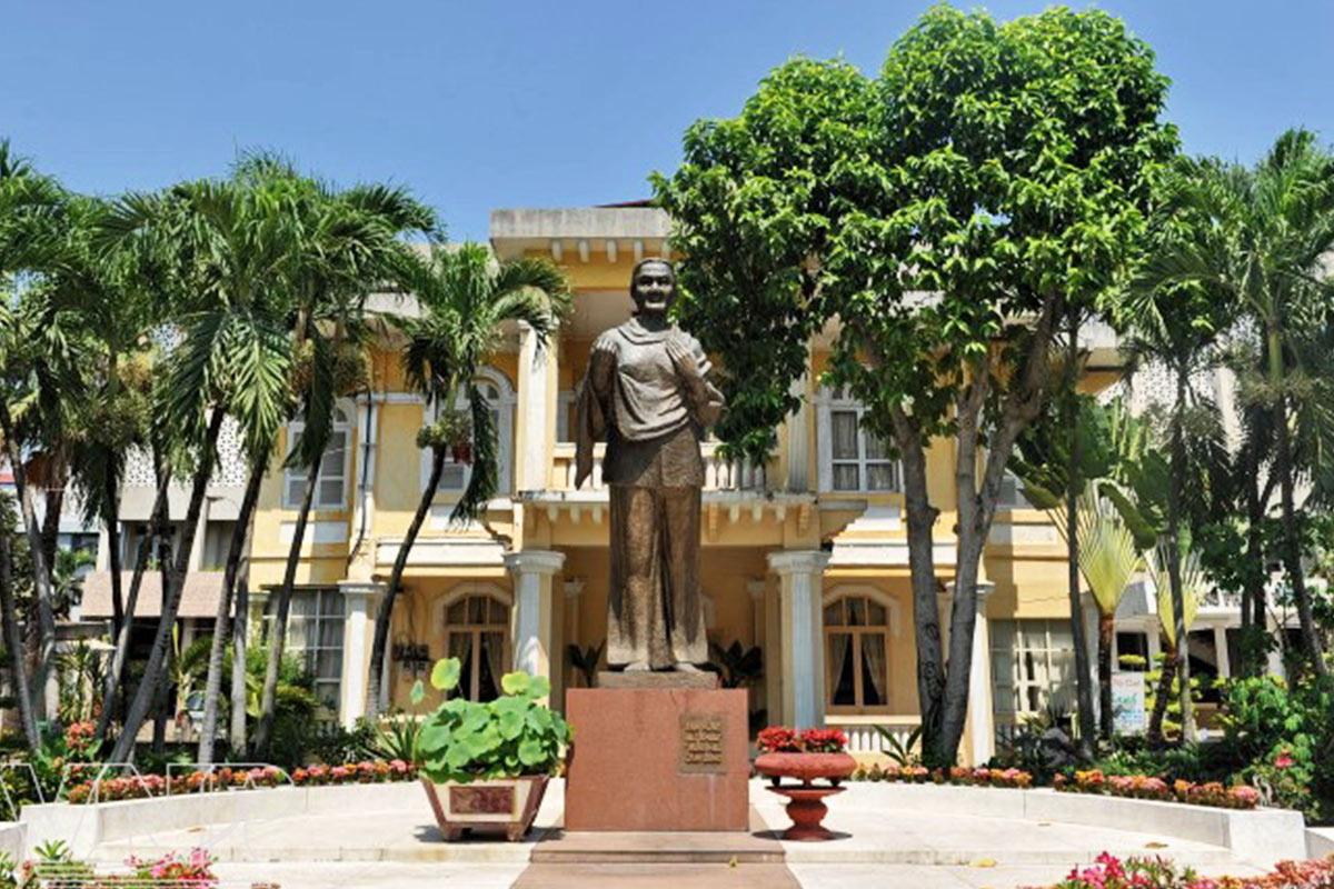 Southern Vietnam Women's Museum